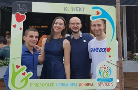 Fundraising Matinée with Antonija Lokvenec and Konekt image