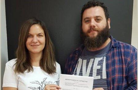 ARNO and Treebanks signed a Memorandum of Understanding image