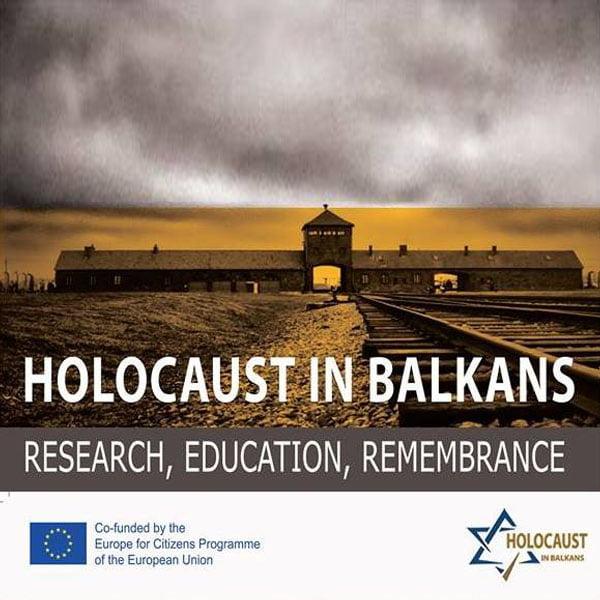 Холокаустот на Балканот – истражување, едукација, сеќавање image