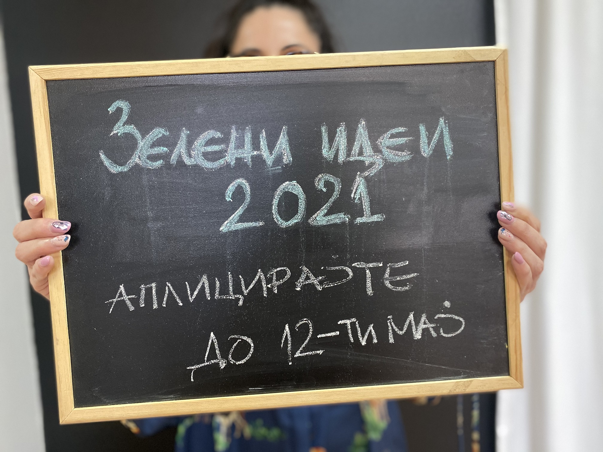 """?THE COMPETITION """"GREEN IDEAS 2021"""" IS OPEN FOR APPLICATIONS? image"""