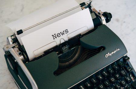📢 Вести и новости image